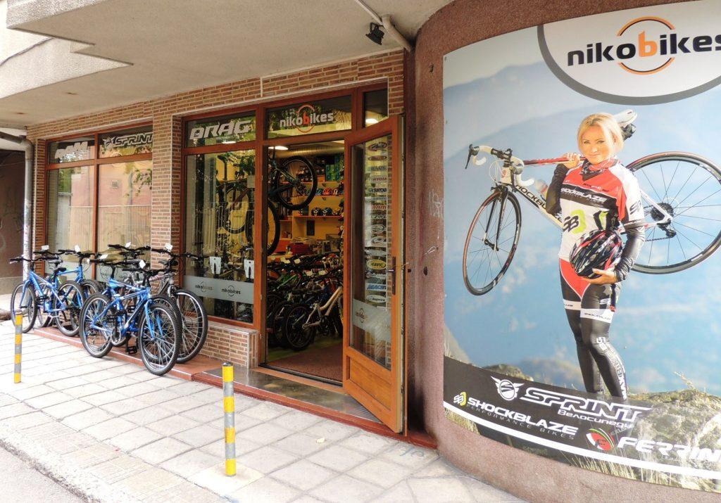 Нико Байкс - Магазин за велосипеди, компонентни и екипировка за колоездене